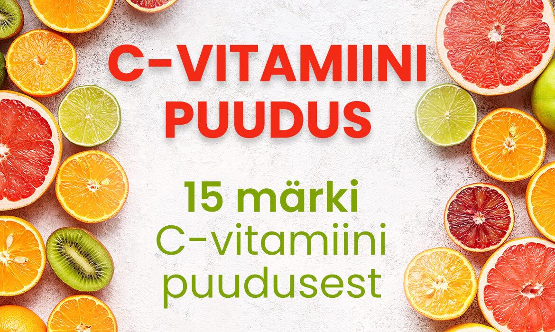 C-vitamiini puudus